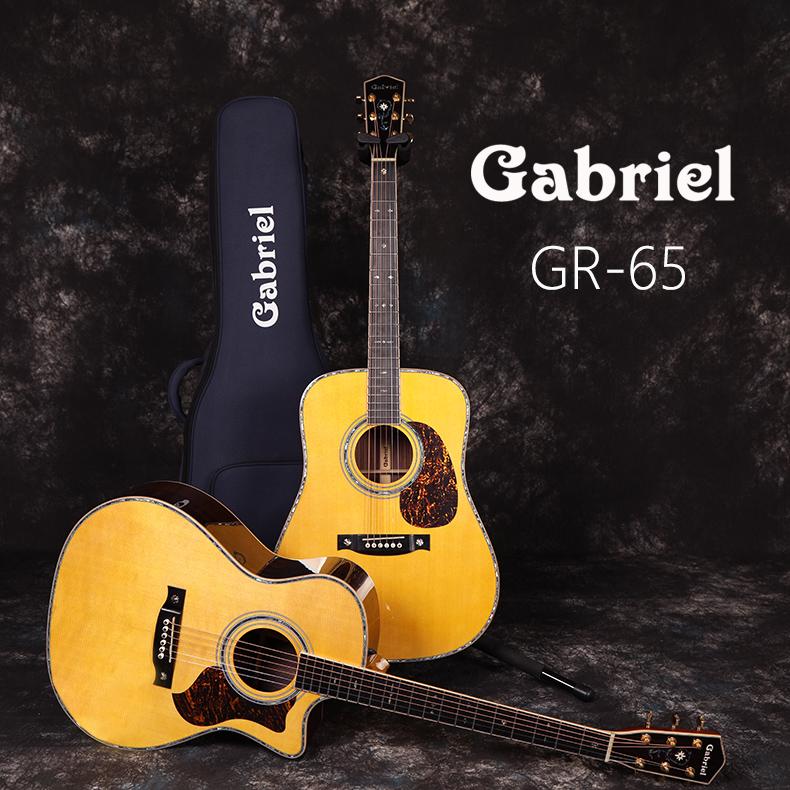 GR-65系列