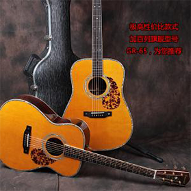 桃花芯木背侧全单吉他GR-55现已到货!